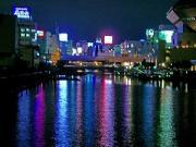大阪の美しい風景と夜景