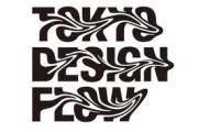 デザインのイベント