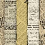 新聞 - 新聞紙媒体に拘ったトラコミュ