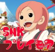 SNKのパチスロコミュニティー!!