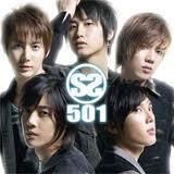 SS501ファンブログ